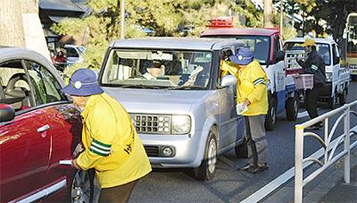 高齢者の事故防止に重点