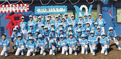 野球したい子、集まれ