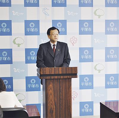 市長会見で「平塚」PR