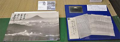富士山の日本画など展示