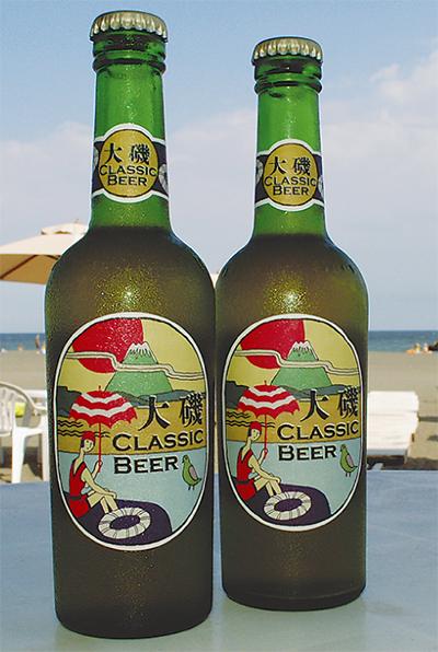 大磯ビール 販売開始