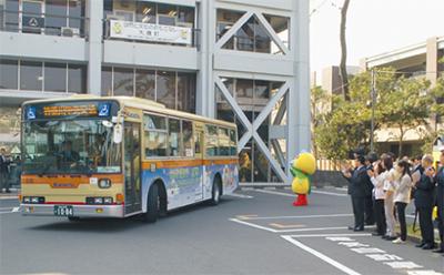 「思いやり」のバス出発