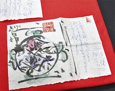 文豪や芸術家の「美手紙」