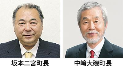中崎・坂本町長 再選出馬へ