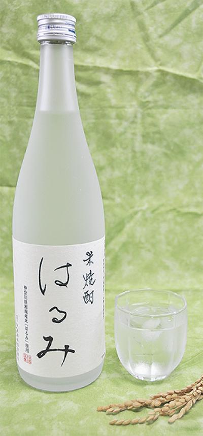 地元産米で焼酎