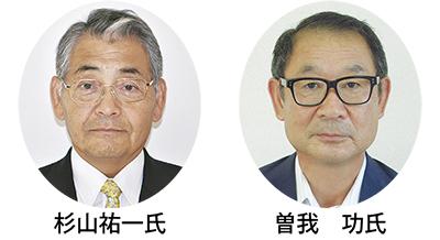 中井町長選の公開討論会