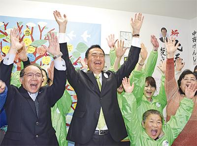 現職退け池田氏初当選