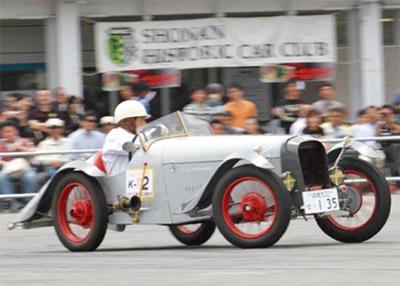 旧車100台の運動会