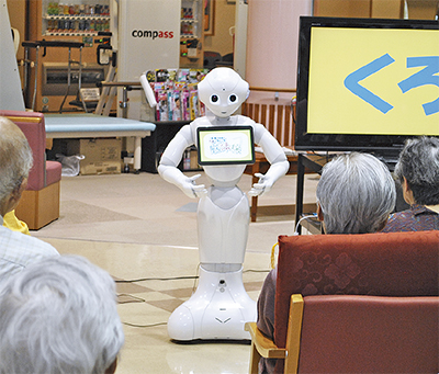 老健施設にロボット来所