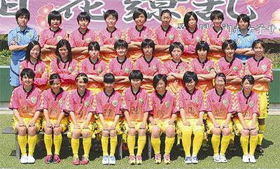 女子サッカー部全国へ