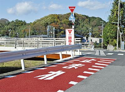 標識設置で通行止解除