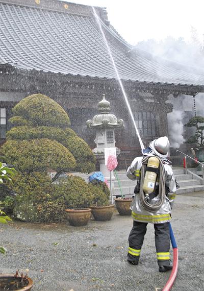 火災から文化財守れ