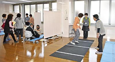 健康づくりの拠点開設