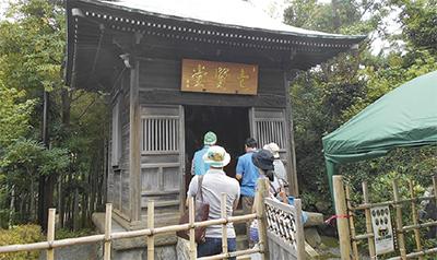 七賢堂 20日から開扉