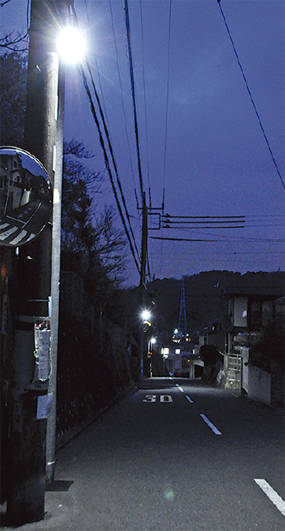 街路灯 防犯灯 LED化完了