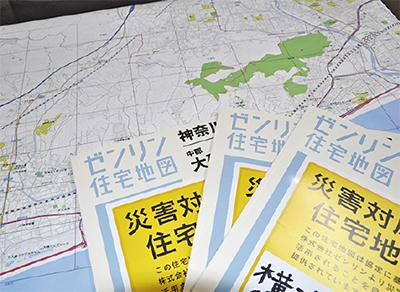 災害時地図供給で協定