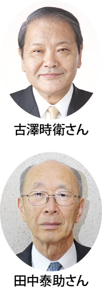 古澤元県議に旭日中綬章