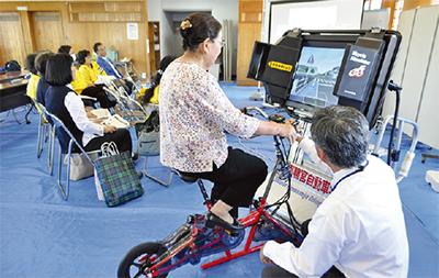 自転車の危険予測を訓練