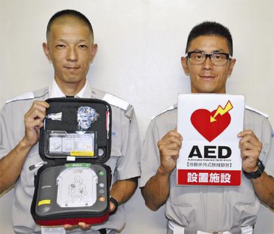 AED「24時間使えます」