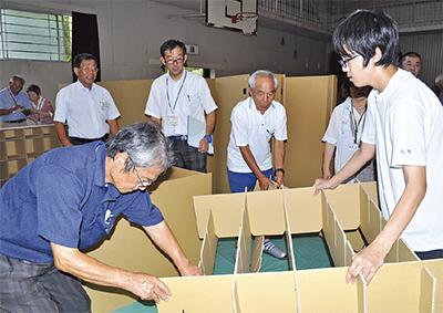 避難所開設を実践訓練
