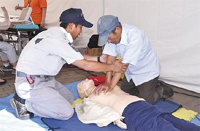 救急業務を啓発