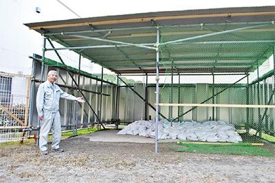 土のう保管所を設置