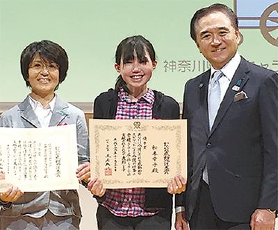 優秀賞に松本幸子さん