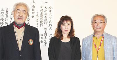 伊澤富男さんら優勝