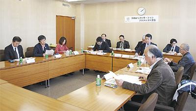 戦略指針策定へ会合