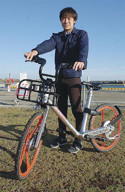 自転車シェア導入へ