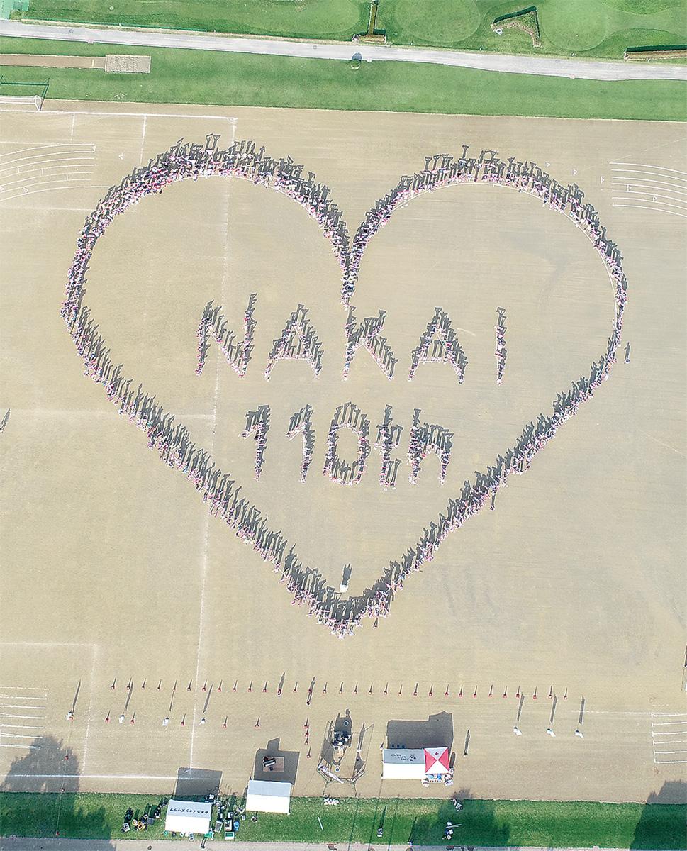 1200人で人文字
