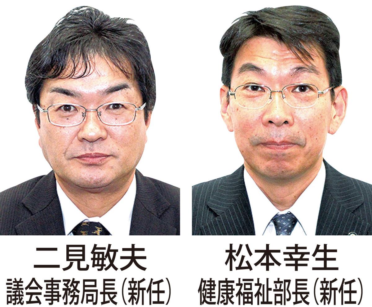 2020 教員 神奈川 県 異動