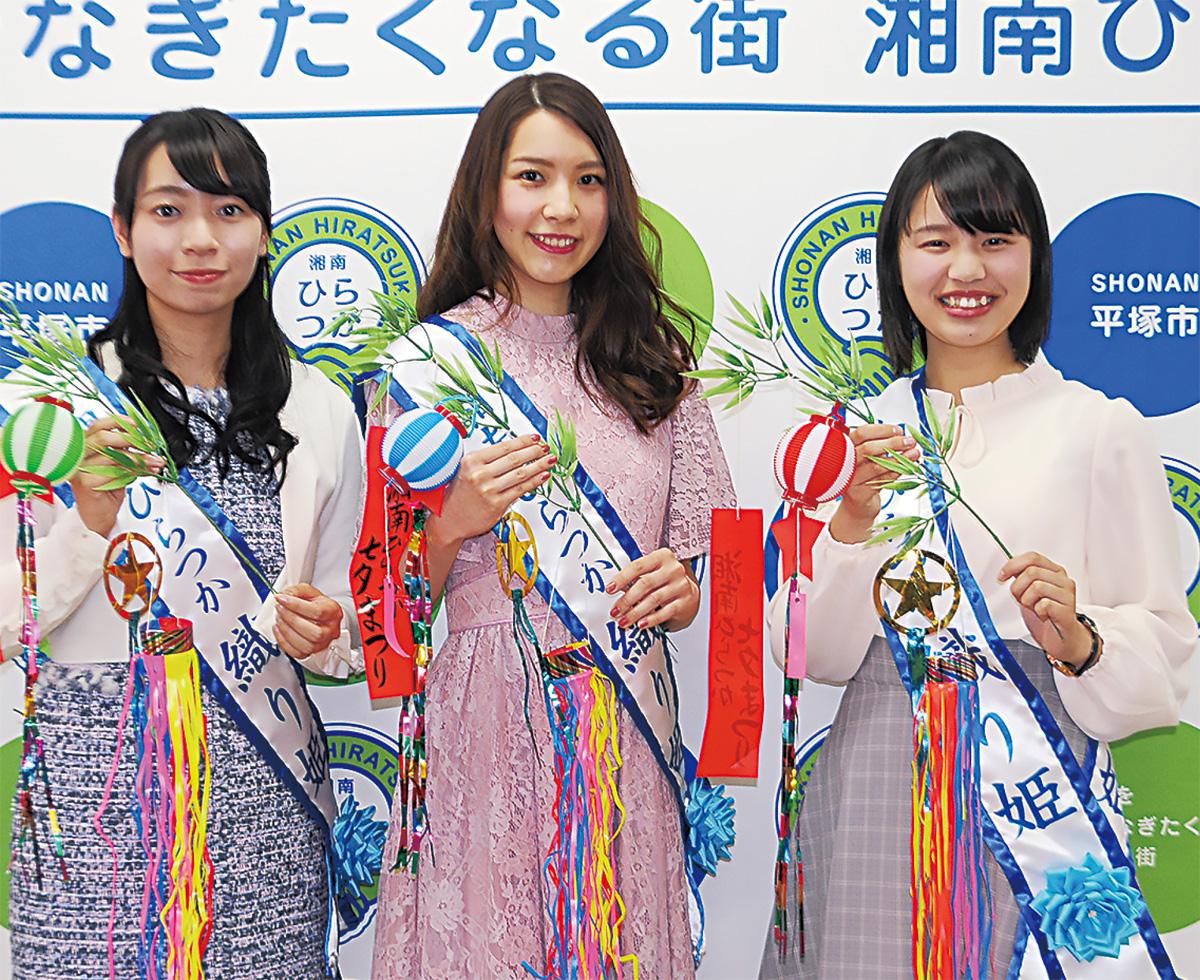 織り姫3人決まる