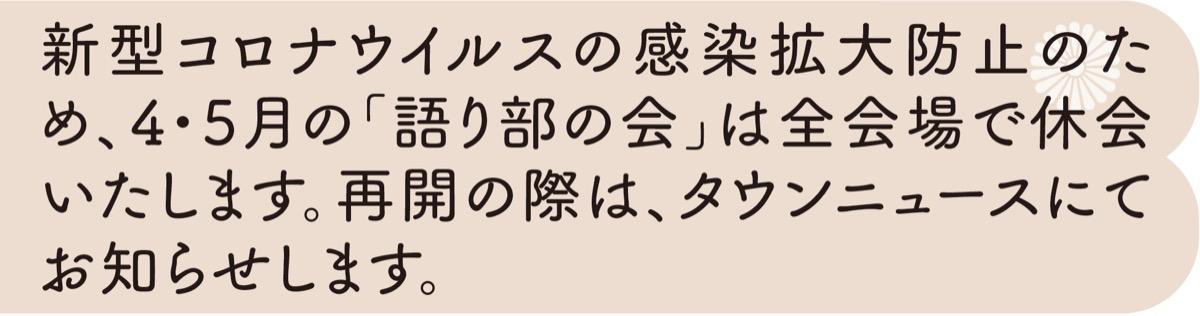 吉田 学校 の 門下生 池田 勇人 が 提唱 した の は