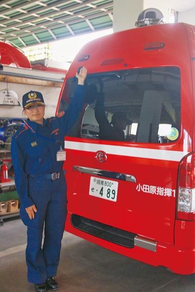 小田原市消防本部 指揮車にカメラ設置 情報共有の迅速化へ | 大磯 ...