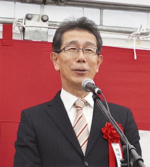 横田俊一郎会長