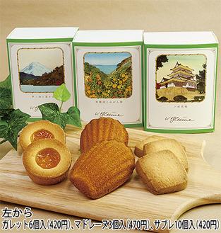 パッケージに描かれた小田原の風景も人気の理由