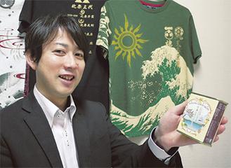 上/発売される片浦レモンドロップを手にする野澤専務