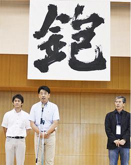 左から芹澤実行委員長、加藤市長、古川孝昭事務局長