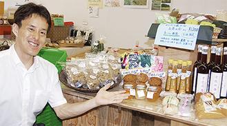 「新商品はどんどん増えています」と西田店長