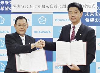 豊田市長(左)と支援誓う