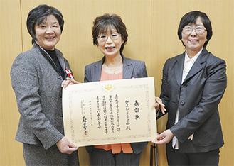 表彰状を持つ椎野会長(中央)と会員たち