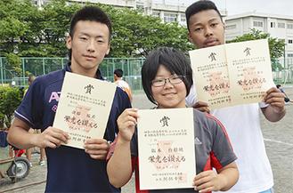 右から山崎君、阪本さん、斎藤君