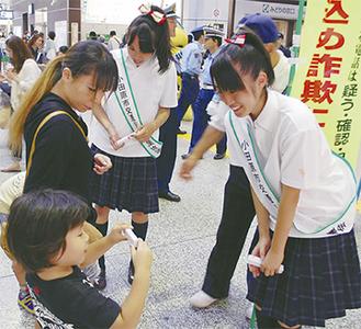 立花学園の生徒が初参加