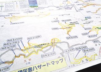 土砂災害の危険区域を示したハザードマップ
