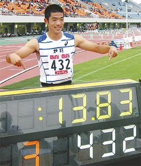 日本高校記録を前に笑顔の古谷君(写真提供:フォート・キシモト)