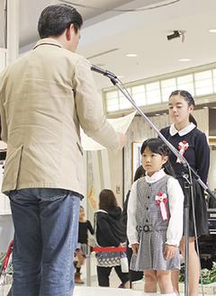 小中学生34人が表彰された