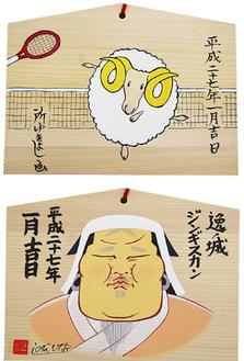 漫画家の所ゆきよしさん(上)と篠田ひでおさんの作品