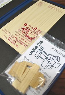 「きいちろう」は小田原地区木材業協同組合の若手団体・林青会のメンバーが命名した