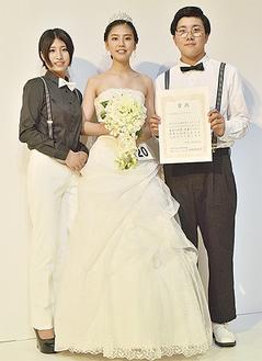 最優秀賞のダイヤモンドプライズを受賞した(左から)田中さん、青木さん、足立さん